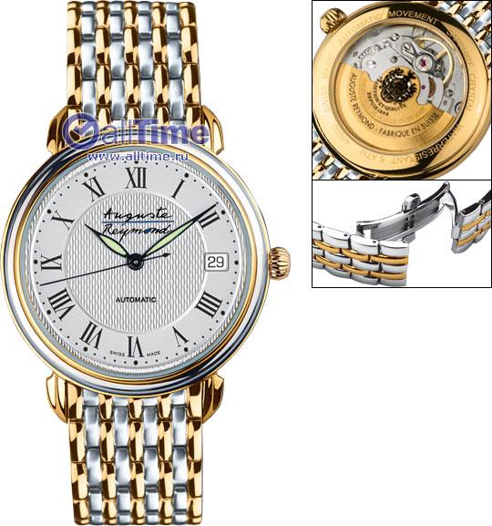 Магазин краснодар наручные часы швейцарские