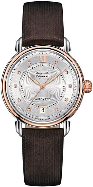 Женские часы Auguste Reymond AR64E0.3.537.8
