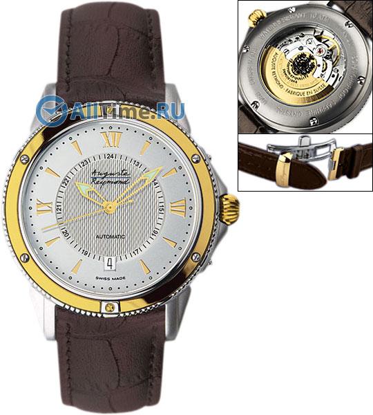 Часы auguste reymond