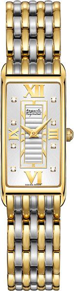 цена  Женские часы Auguste Reymond AR4320.4.538.9  онлайн в 2017 году