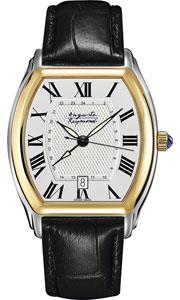 Купить часы огюст раймонд женские часы наручные б у
