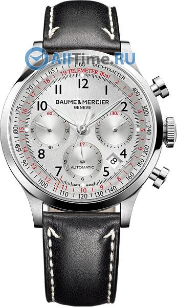 Цены на мужские швейцарские часы в казани