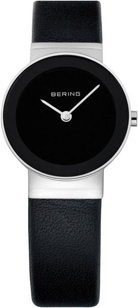 Женские часы Bering ber-10126-402 женские часы bering ber 11429 765