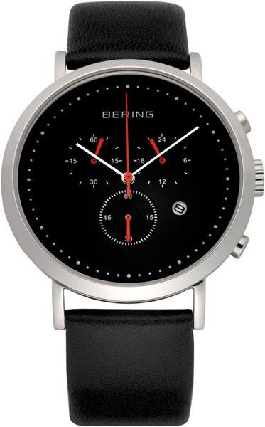 Мужские часы Bering ber-10540-402-ucenka bering 11937 402