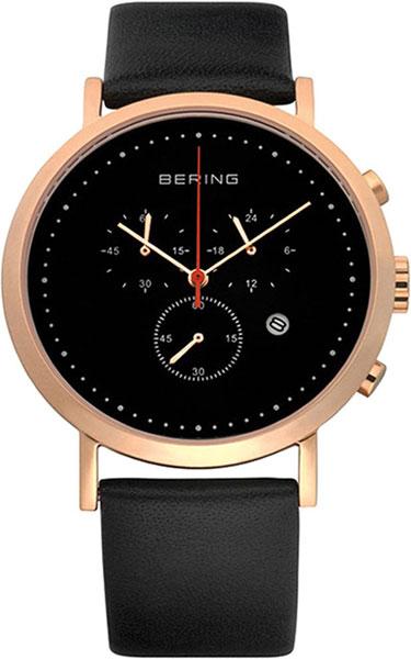 Мужские часы Bering ber-10540-462 bering 14839 462
