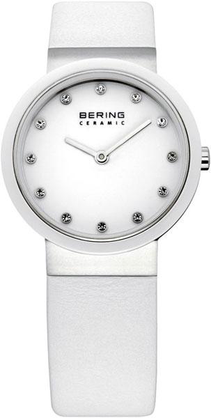 Женские часы Bering ber-10729-854 цена и фото