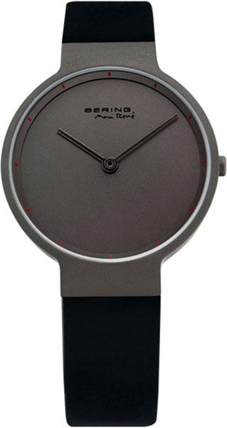 Мужские часы Bering ber-12631-870