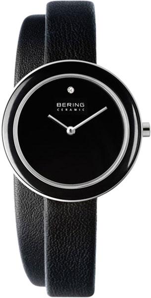 Мужские часы Bering ber-33128-442 мужские часы bering ber 32239 242