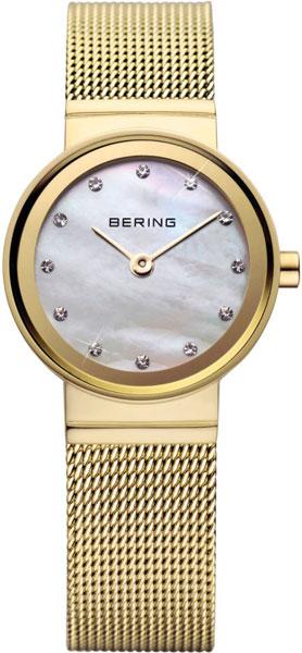 Женские часы Bering ber-10122-334 все цены
