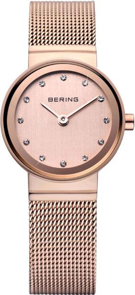цена на Женские часы Bering ber-10122-366