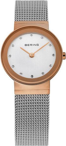 Женские часы Bering ber-10126-066 женские часы bering ber 11435 765