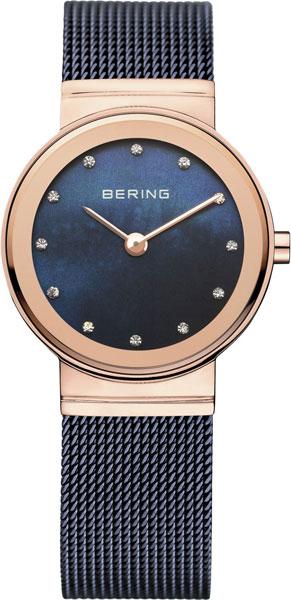 Женские часы Bering ber-10126-367 женские часы bering ber 11422 765