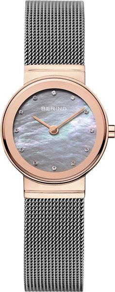 Женские часы Bering ber-10126-369 женские часы bering ber 11435 765