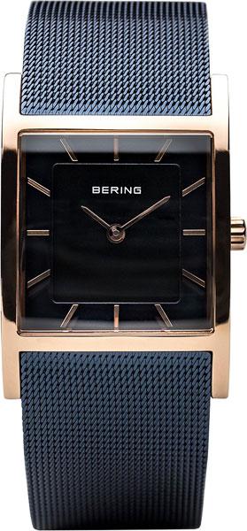 Женские часы Bering ber-10426-367-S женские часы bering ber 10426 010