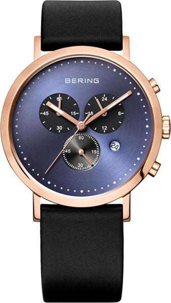 Мужские часы Bering ber-10540-567-ucenka цена