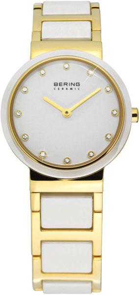 Женские часы Bering ber-10725-751 женские часы bering ber 10725 012