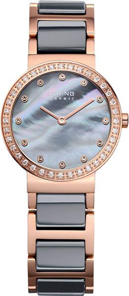 Женские часы Bering ber-10725-769 женские часы bering ber 10725 012