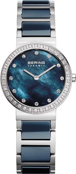 Женские часы Bering ber-10729-707 bering ber 10729 754 bering