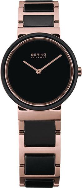 Женские часы Bering ber-10729-746 женские часы bering ber 11422 765