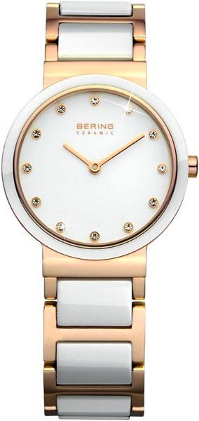 Женские часы Bering ber-10729-766 bering ber 10729 754 bering