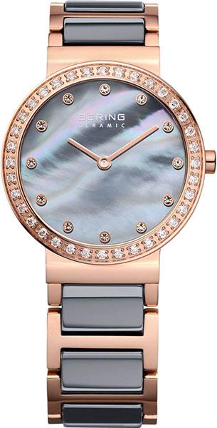 Женские часы Bering ber-10729-769 bering ber 10729 742 bering