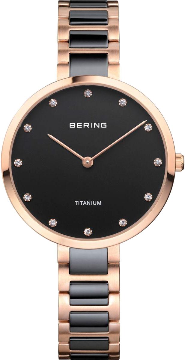 Женские часы Bering ber-11334-762