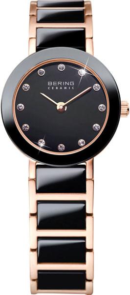цена Женские часы Bering ber-11422-746 онлайн в 2017 году