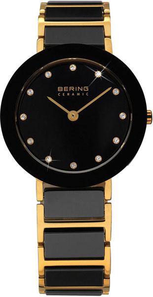 Женские часы Bering ber-11429-741 все цены