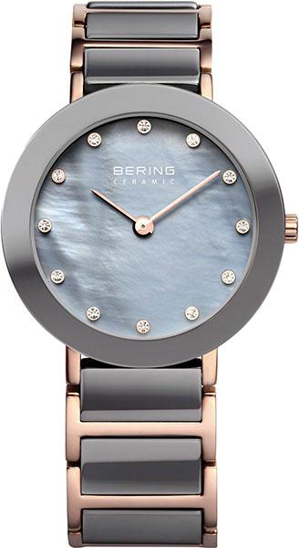 Женские часы Bering ber-11429-769 bering часы bering 11429 789 коллекция ceramic