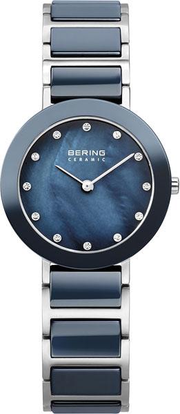 Женские часы Bering ber-11429-787 все цены