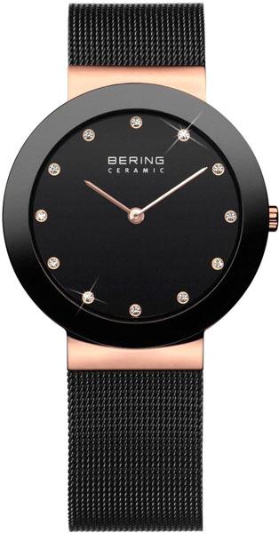 Женские часы Bering ber-11435-166 женские часы bering ber 11435 769