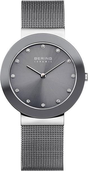 Женские часы Bering ber-11435-389 женские часы bering ber 11435 765