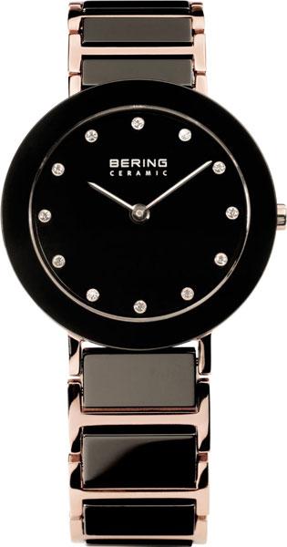 Женские часы Bering ber-11435-743