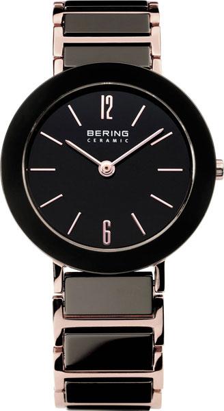 Женские часы Bering ber-11435-746 женские часы bering ber 11435 765
