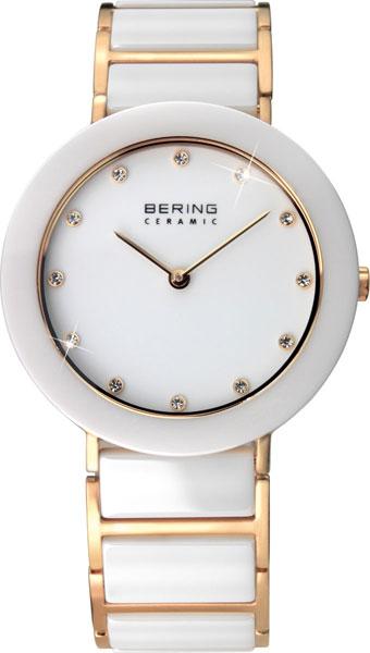 Женские часы Bering ber-11435-751 все цены