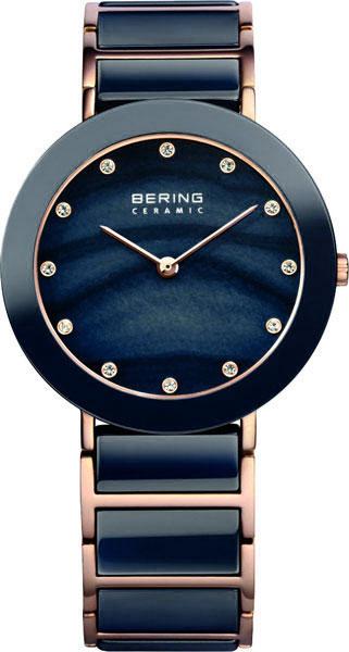 Женские часы Bering ber-11435-767 женские часы bering ber 11435 765