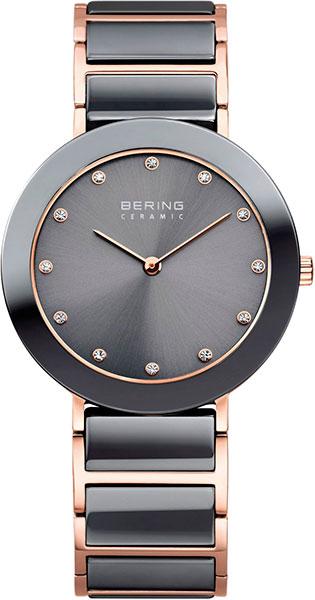 Женские часы Bering ber-11435-769 женские часы bering ber 11435 765
