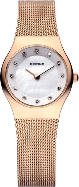 Женские часы Bering ber-11923-366 женские часы bering ber 11422 765