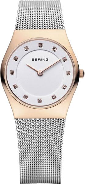 Женские часы Bering ber-11927-064 bering 11927 166