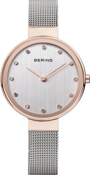 Женские часы Bering ber-12034-064 все цены