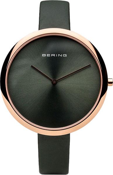 Женские часы Bering ber-12240-667 женские часы bering ber 11429 765