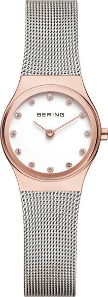 Женские часы Bering ber-12924-064 женские часы bering ber 12924 000