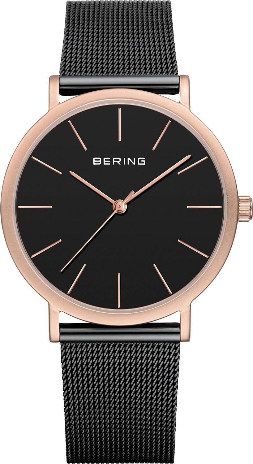 Мужские часы Bering ber-13436-166 видеонаблюдение ivue ahd 1 mpx дома и офиса 4 2 ivue d5004 ahc d2