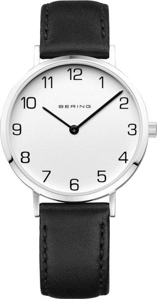 лучшая цена Женские часы Bering ber-13934-404