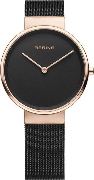 где купить  Женские часы Bering ber-14531-166  по лучшей цене