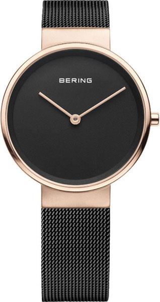 Женские часы Bering ber-14531-262 женские часы bering ber 11429 765