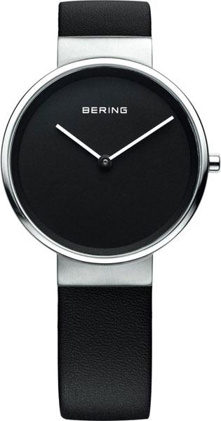Женские часы Bering ber-14531-402 bering ber 14531 262 bering