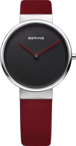 Женские часы Bering ber-14531-642 женские часы bering ber 30329 754