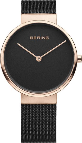 Мужские часы Bering ber-14539-166 женские часы bering ber 11422 765
