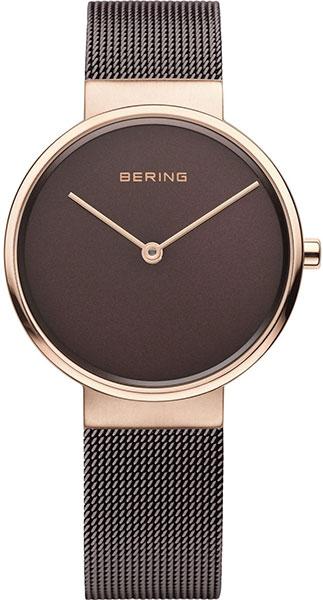 Женские часы Bering ber-14539-262 женские часы bering ber 30329 754